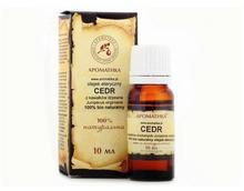 Aromatika Olejek Cedrowy  Cedr , 100% Naturalny, / Drogi Oddechowe, Grypa 2497521