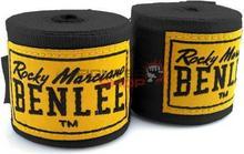 BENLEE Bandaż bokserskie owijki 3 m ELASTIC Rocky Marciano