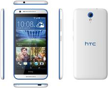 HTC Desire 620 Biały