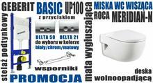 Geberit Zestaw podtynkowy WC stelaż DUOFIX BASIC (kpl. wsporniki + mata) przycis