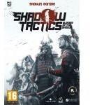 Shadow Tactics Blades of Shogun - Shogun Edition PC