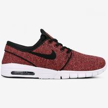 Nike Stefan Janoski Max 631303-606 bordowy