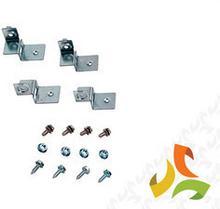Hager Uchwyty do mocowania i regulacji płyt montażowych FL450A (4 szt./kpl.) FL450A/HAG