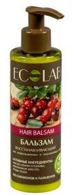 Ecolab balsam regenerujący do włosów uszkodzonych i farbowanych 200 ml