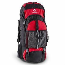 Yukatana Thurwieser 2015 RD Plecak trekkingowy 55 l nylon wodoodporny czerwony