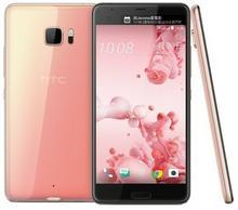 HTC U Ultra 64GB Dual Sim Różowy