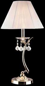 Eurostar Coco lampka stojąca 1-punktowa 3125/1T GD