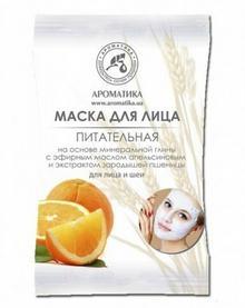 Aromatika Maseczka Glinkowa do Twarzy i Szyi odżywcza, 40g