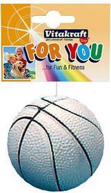 Vitakraft For You - Zabawka dla psa piłka koszykowa