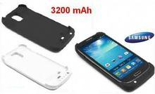 Bateria zewnętrzna Power Bank do Samsung Galaxy S4 kolor biały