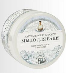 Pierwoje Reszenie , Rosja Babuszka Agafia Naturalne Syberyjskie Białe Mydło w kostce