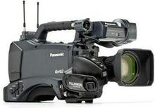 Panasonic AG-HPX371