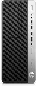 HP EliteDesk 800 G3 (1NE25EA)
