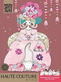 Zestaw kreatywny Księżniczki pokaz mody PHCIZU1