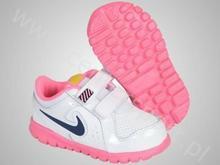 Nike DZIECIĘCE BUTY SPORTOWE FLEX EXPERIENCE LTR