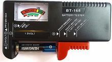 S.T.I Ltd Tester/Miernik Naładowania Baterii i