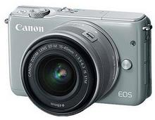 Canon EOS M10 + 15-45mm szary