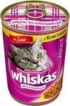 Karmy mokre dla kotów - ranking 2021