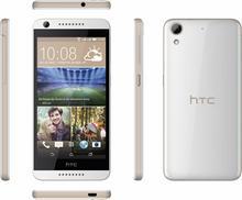 HTC Desire 626G Dual Sim Biały