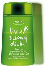 Ziaja oliwkowy płyn dwufazowy demakijaż oczu i