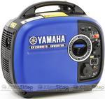 YAMAHA EF2000IS YBUTOR