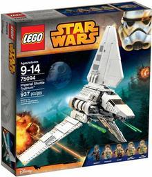 LEGO Star Wars 75094 Imperialny wahadłowiec Tydirium