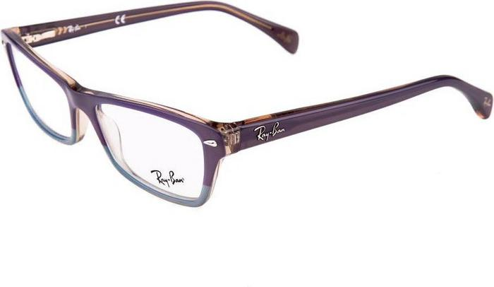 a74383a8d3f Ray Ban RayBan RB 5256 5057 R52 U-OPL-0204 – ceny