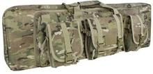 Condor Pokrowiec na Broń Double Rifle Case 42 Multicam