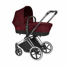 Cybex PRIAM LUX SEAT 2w1 INFRA RED