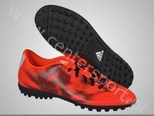 Adidas Buty PIŁKARSKIE F5 TF