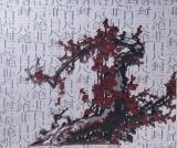 Wisan Obraz - Bonsai 1 SW 218200