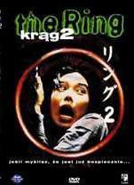 Krąg 2 (Ringu 2) [DVD]