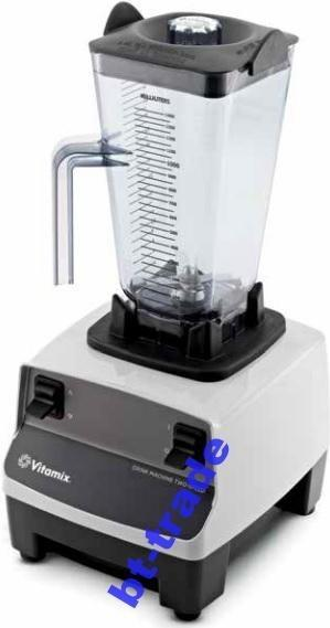 VitaMix Blender barowy Drink Machine Two-Speed - pojemność 1,4l 10011