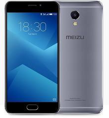 Meizu M5 Note 16GB Dual Sim Szary