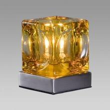 Prezent Lampa stołowa DECORA 1X20W G9 Żółta 534