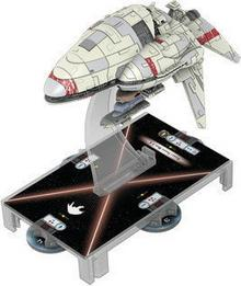 Galakta Star Wars: Armada - Fregata szturmowa Mk. II