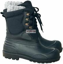 Reis BLPIONIER - buty ocieplane, praca do -30°C z tworzywa EVA. - 41-47.