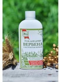 Yaka Organiczny żel pod prysznic Werbena, 100% naturalny/ bez SLS i Parabenów 71