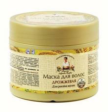 Pierwoje Reszenie Maska do włosów drożdżowa 300ml - Receptury Babuszki