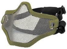 Cybergun Maska ochronna typu Stalker Swiss Arms - Olive Drab (603997)