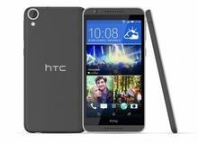HTC Desire 820 Szary