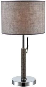 Globo Lighting Stojąca LAMPA stołowa UMBRELLA 24688 abażurowa LAMPA biurkowa okrągła chrom beżowa