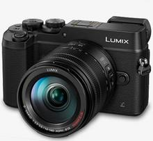 Panasonic DMC-GX8H + 14-140 kit 3D czarny