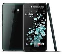 HTC U Ultra 64GB Czarny