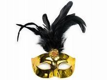 Maska wenecka strój bal zabawa dekoracja 0835