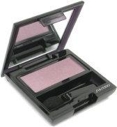 Shiseido Eyes Luminizing Satin VI704 Provence