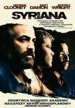 Syriana [DVD]
