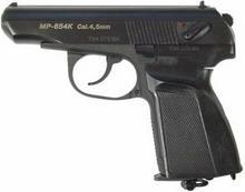 Baikał MP-651K 4,5 mm