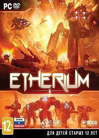Etherium PC