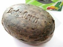 DUDU OSUN ORYGINALNE CZARNE Mydło w kostce Z NIGERII 150g
